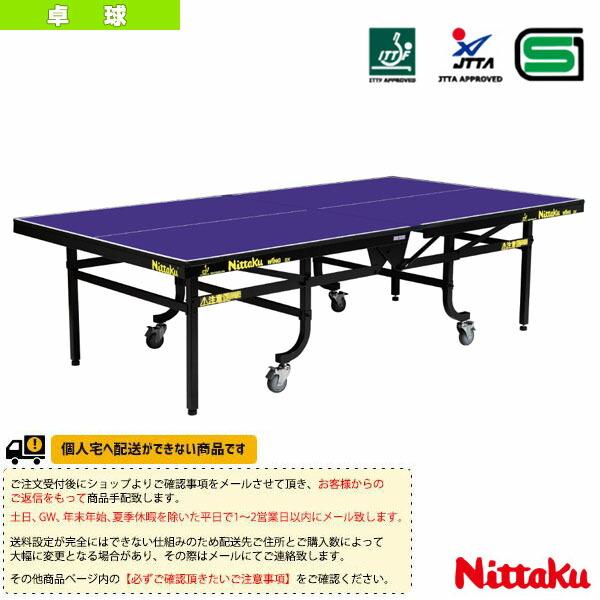 [送料別途]Nittaku ウイング DX】内折一体式ダンパー付(NT-3230)