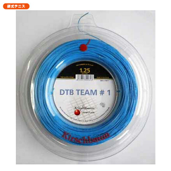 DTB TEAM♯1/ディ・ティ・ビー チームNo.1/200mロール(DTB-R)