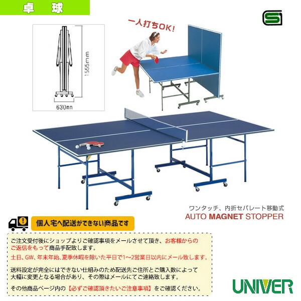 [送料別途]SY-18 卓球台/内折セパレート移動式/付属品セット付(SY-18)