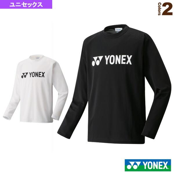 ロングスリーブTシャツ/ユニセックス(16158)
