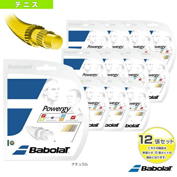 『12張単位』パワジー(BA241116)