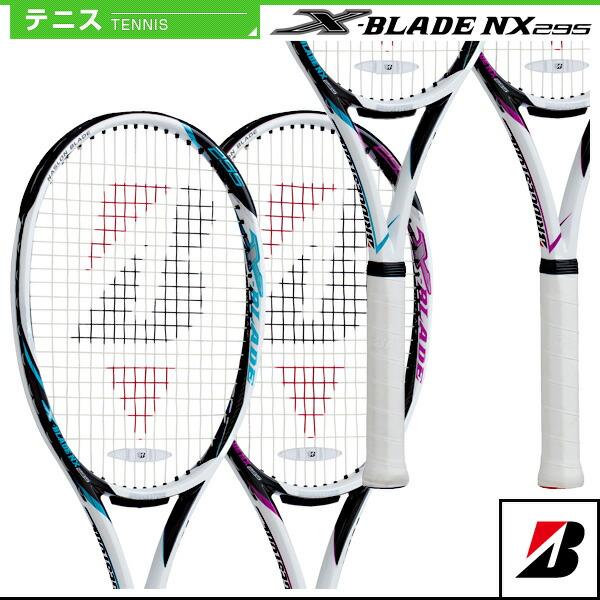 エックスブレード NX295/X-BLADE NX295(BRAXS6/BRAXS7)