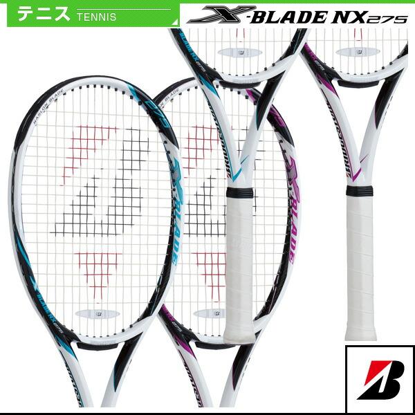 エックスブレード NX275/X-BLADE NX275(BRAXS8/BRAXS9)
