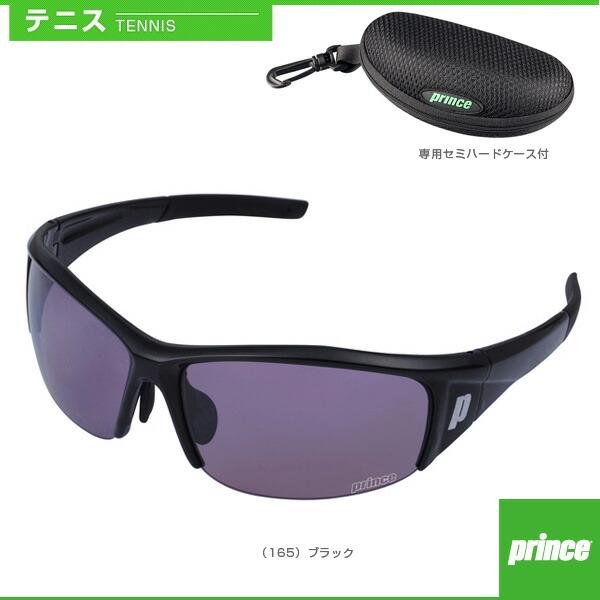 プレミアムコントラスト レンズ付きサングラス/専用セミハードケース付/ブラック(PSU330)