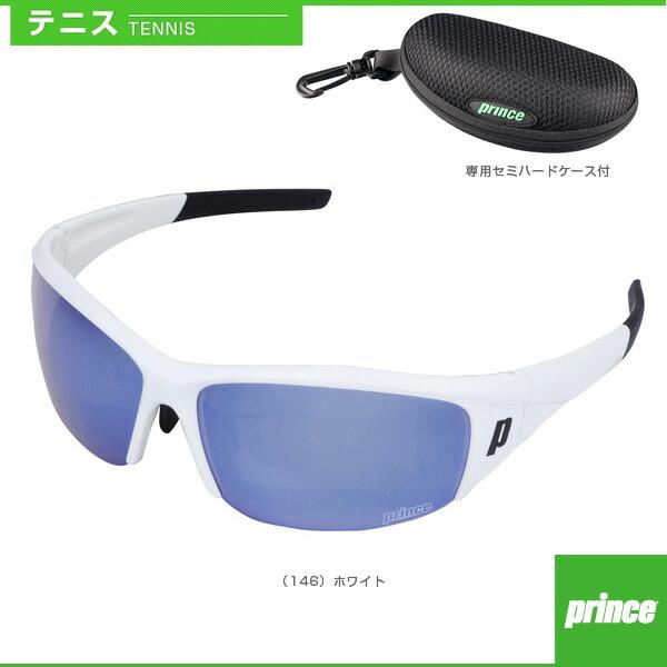 プレミアムハイコンミラー レンズ付きサングラス/専用セミハードケース付/ホワイト(PSU335)