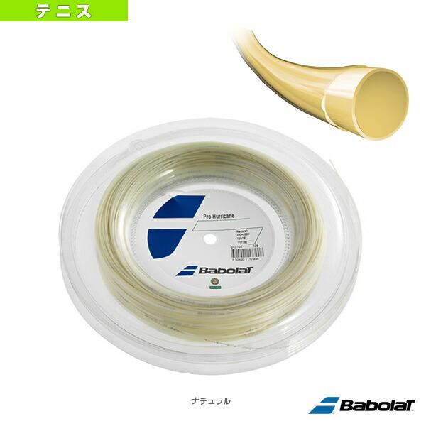 プロハリケーン 200mロール(BA243104)