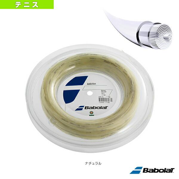 アディクション 200mロール(BA243115)