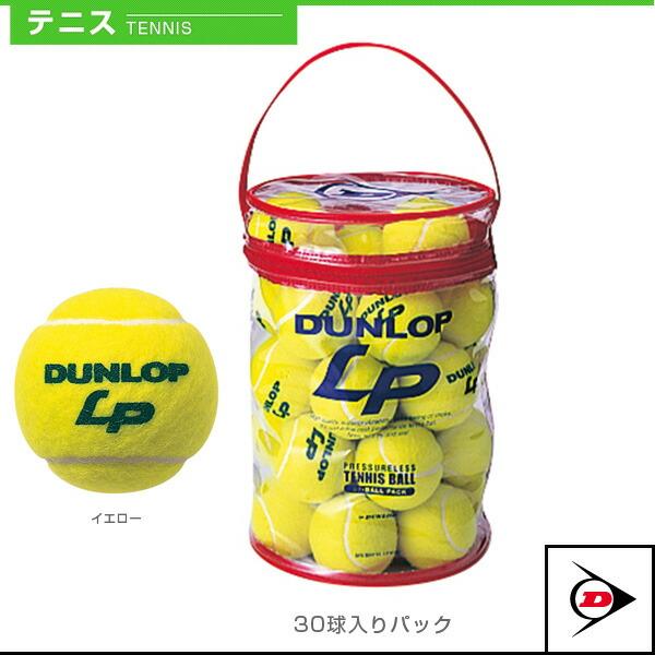 ダンロップ LP/1袋30球入り(DLPN30BAG)