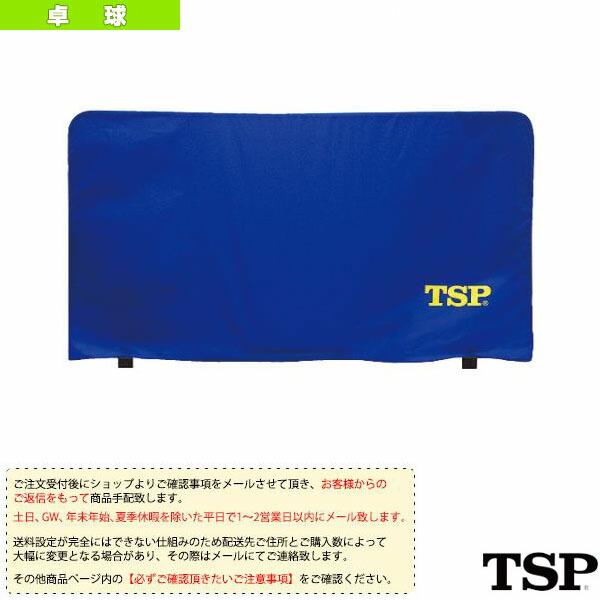 [送料お見積り]防球フェンスライト 本体+カバー/1セット組・1.4m(051005)