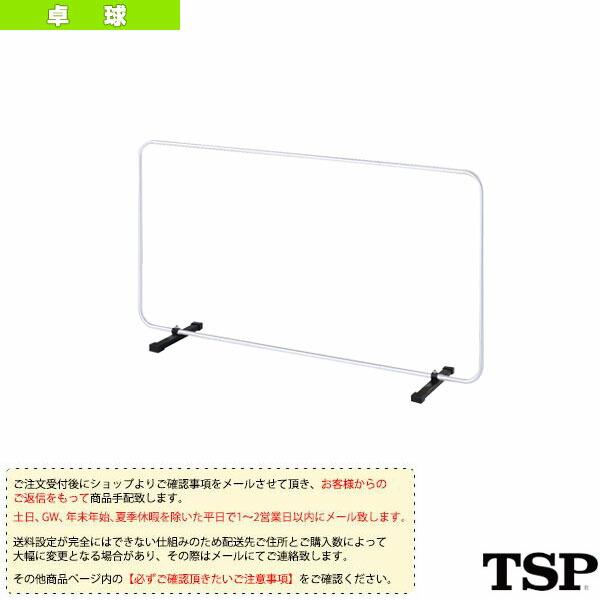 [送料お見積り]防球フェンスライト本体/1.4m(051015)