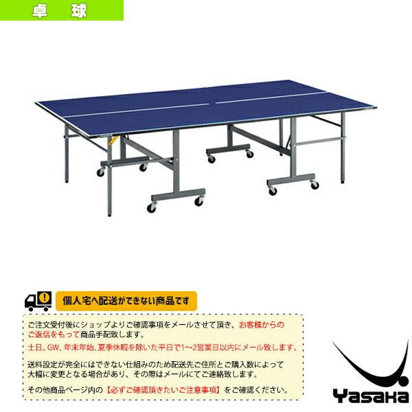 [送料別途]卓球台 SP-217/セパレート式(T-217)