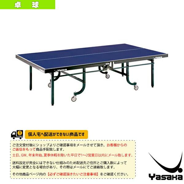 [送料別途]卓球台 MT-315/内折式(T-315)