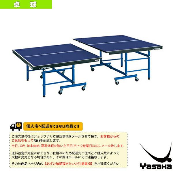 [送料別途]卓球台 MH-403/セパレート式(T-403)