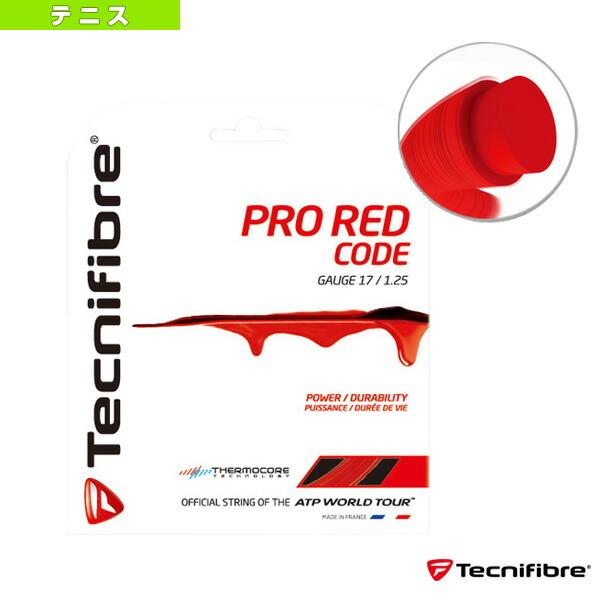 PRO REDCODE/プロ レッドコード(TFG500/TFG501/TFG502)