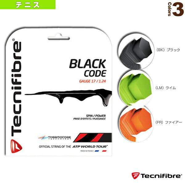 BLACK CODE/ブラックコード(TFG503/TFG504/TFG505/TFG506)