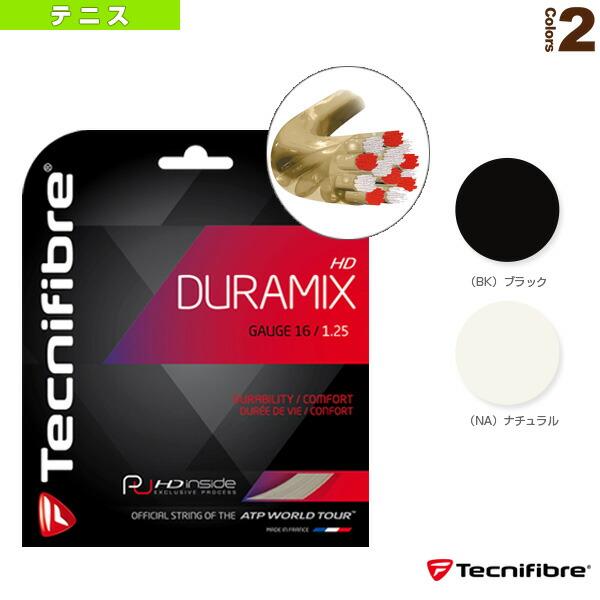 DURAMIX HD/デュラミックス エイチディー(TFG700/TFG701)