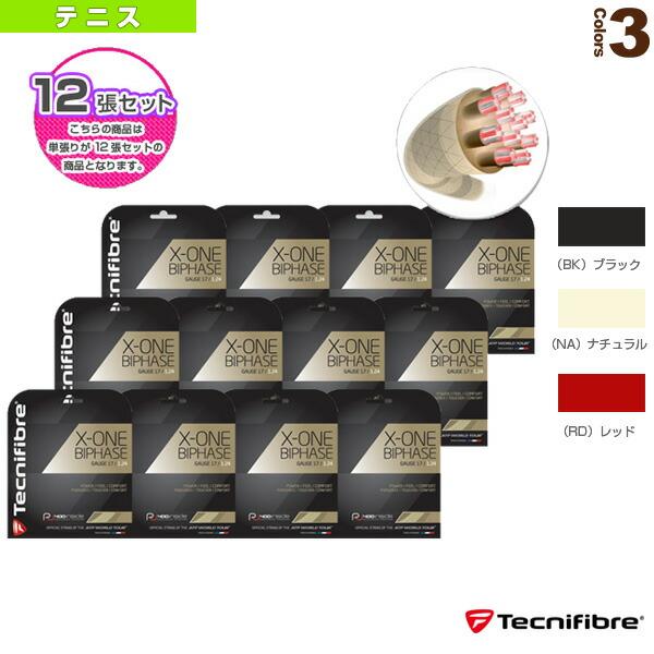 『12張単位』X-ONE BIPHASE/エックスワン バイフェイズ(TFG900/TFG901/TFG902/TFG903)
