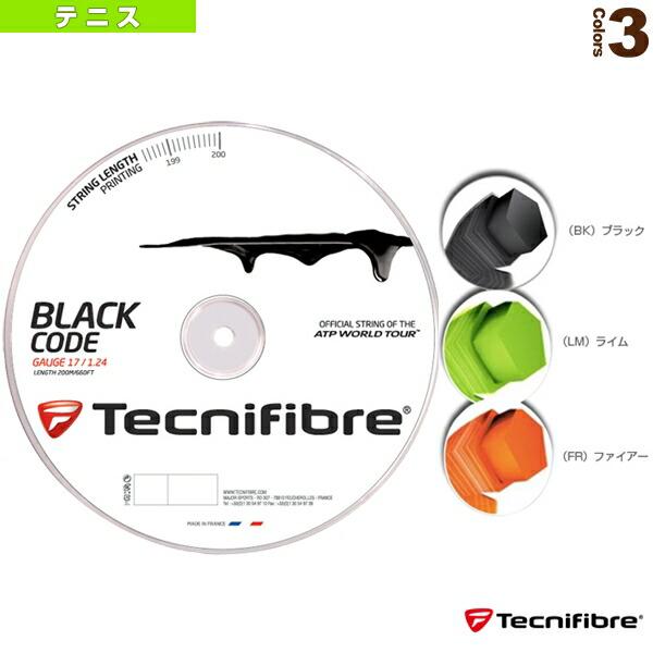 BLACK CODE 200m/ブラックコード 200mロール(TFR503/TFR504/TFR505/TFR506)