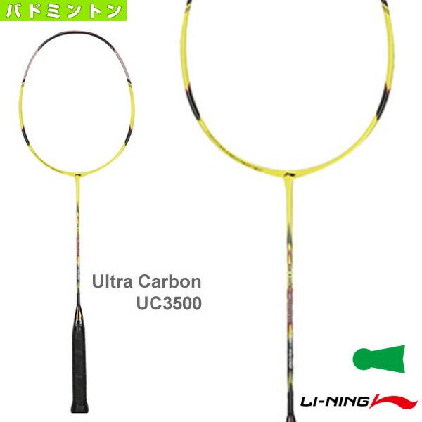 Ultra Carbon UC3500(UC3500)