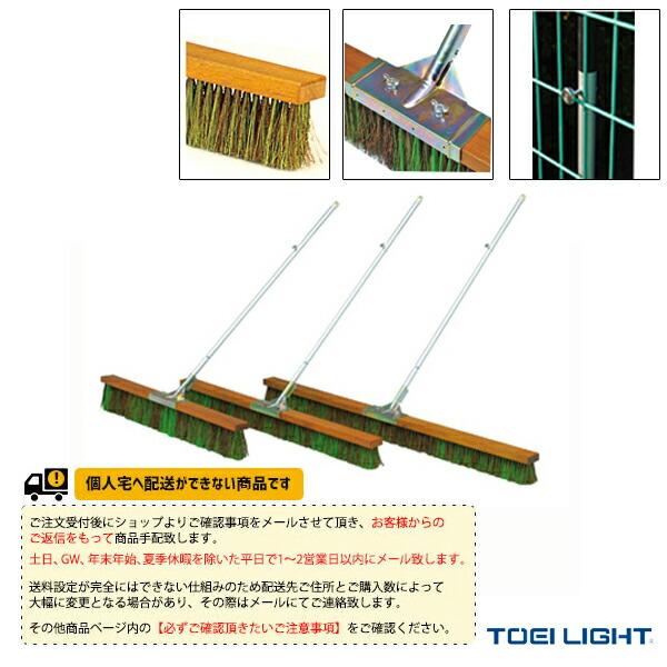[送料別途]コートブラシミックス150(B-2521)
