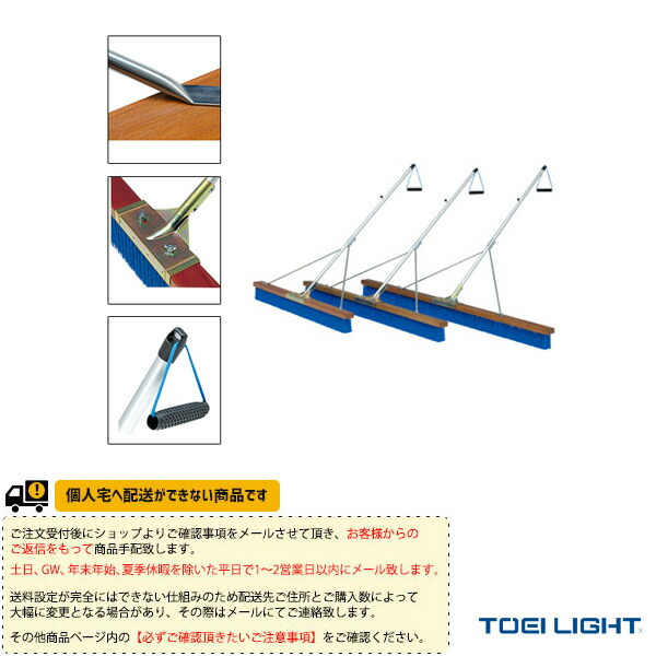 [送料別途]コートブラシPP150S-1(B-2585)