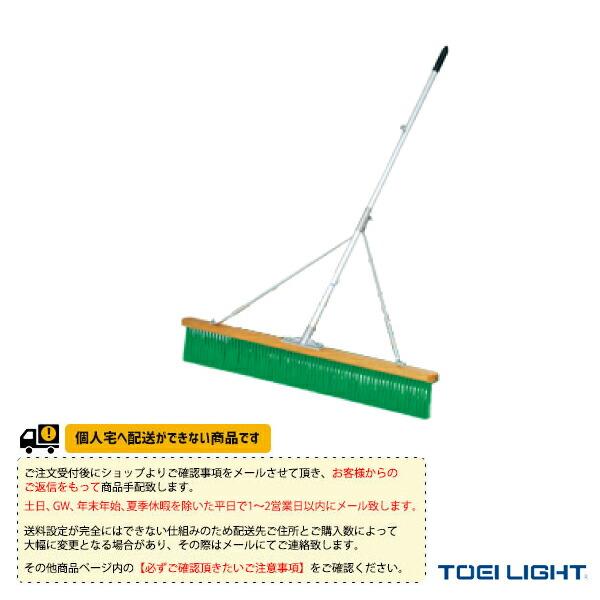 [送料別途]コートブラシスリム120S(B-2593)
