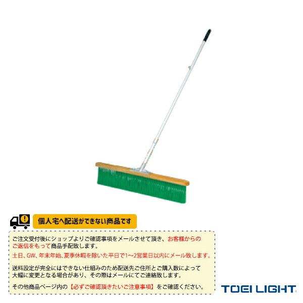 [送料別途]コートブラシスリム90(B-6281)
