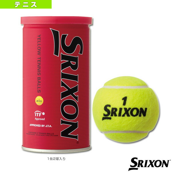 Srixon 2球入(スリクソン)『缶単位(1缶/2球)』(SRXDYL2TIN)
