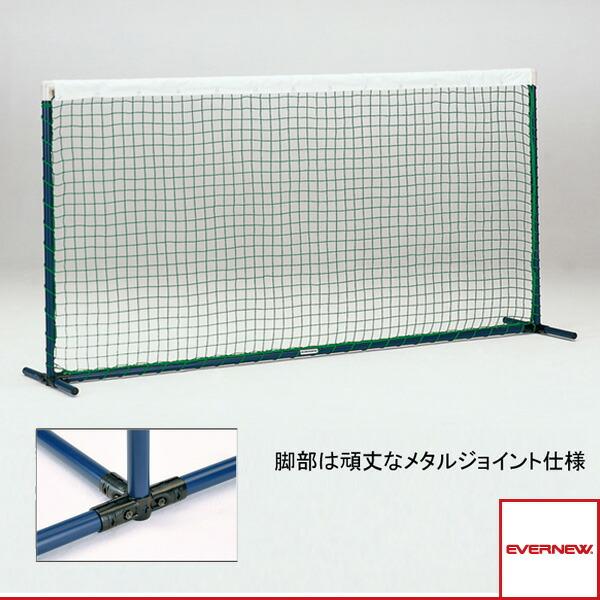 [送料別途]テニス トレーニングネット PS(EKC070)