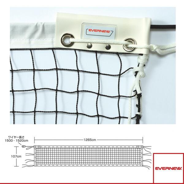 ソフトテニスネット ST103/検定(EKE585)