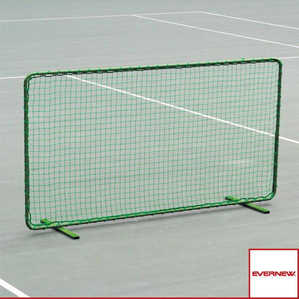 [送料別途]テニス トレーニングネット(EKE675)