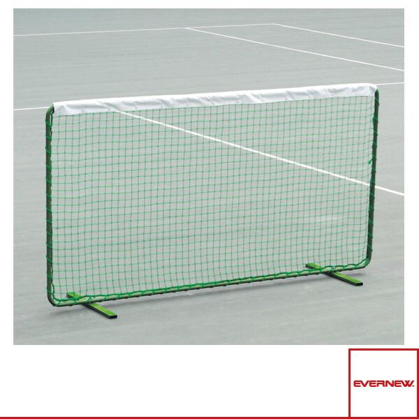[送料別途]テニス トレーニングネット白帯付(EKE676)