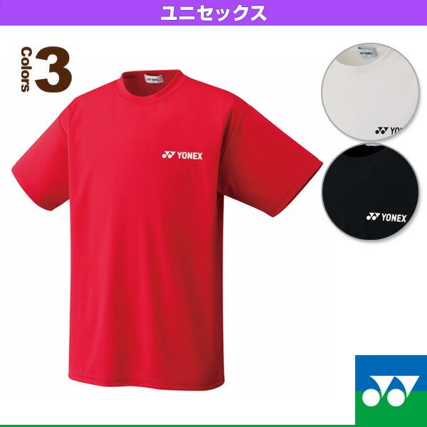 ドライTシャツ/ユニセックス(16200)