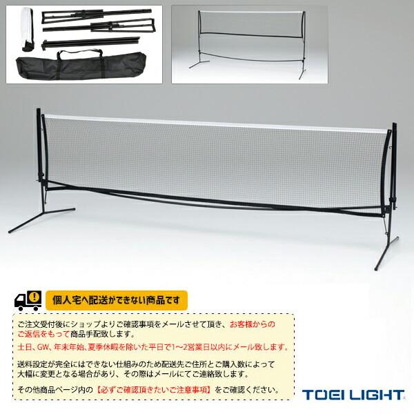 [送料別途]テニスエクササイズネット3M(B-2523)
