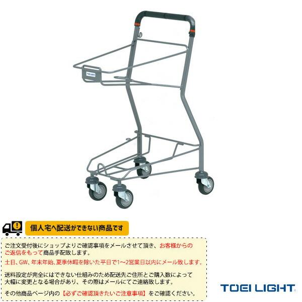 [送料別途]テニスボールキャリー/カゴ無(B-2550)