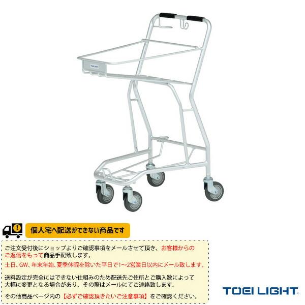 [送料別途]アルミボールカート/カゴ無(B-2552)