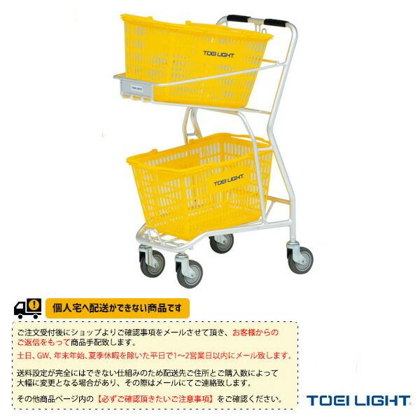 [送料別途]アルミボールカート/カゴ付(B-2553)