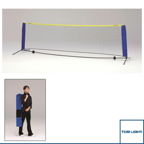 [送料別途]テニストレーニングネット375(B-3543)