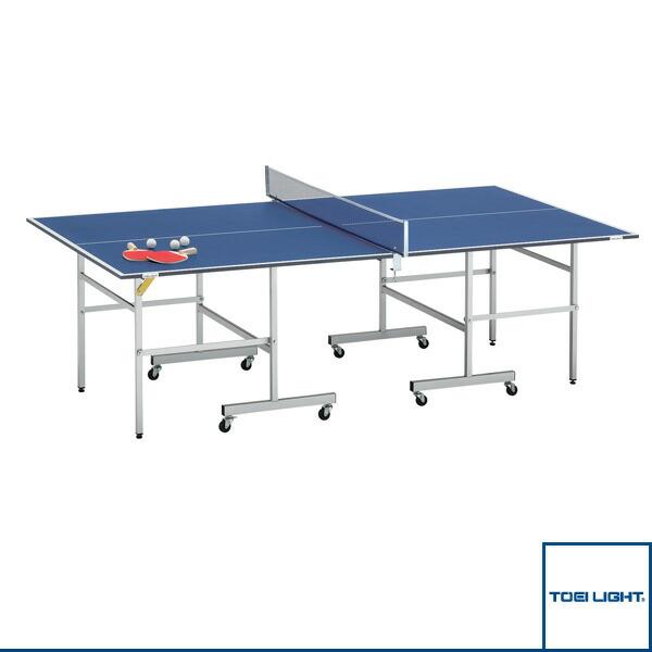 [送料お見積り]家庭用卓球台FL15/セパレート内折式(B-3753)