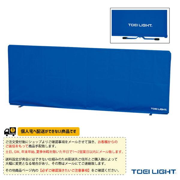 [送料別途]卓球スクリーン200C(B-5959)