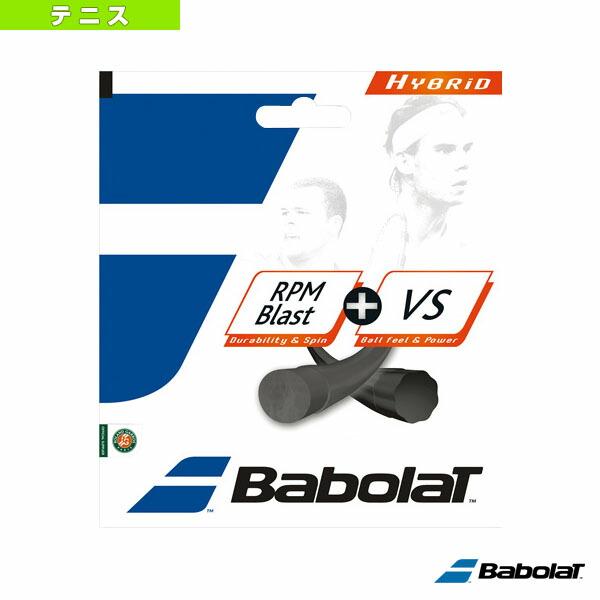 RPMブラスト+VS(BA281034)