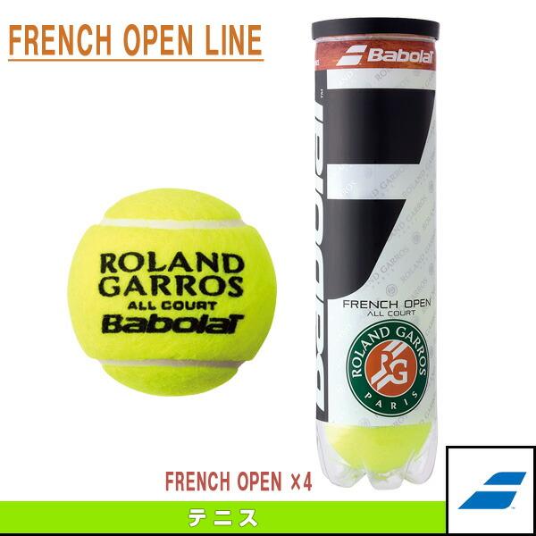 フレンチオープン×4】プレッシャーライズド テニスボール『1缶 4球入』(FROPACJPD4TIN)