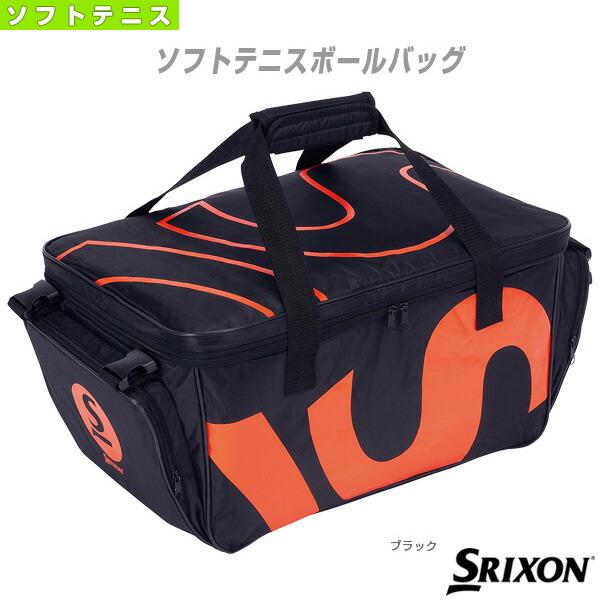 ソフトテニスボールバッグ(STAC002)