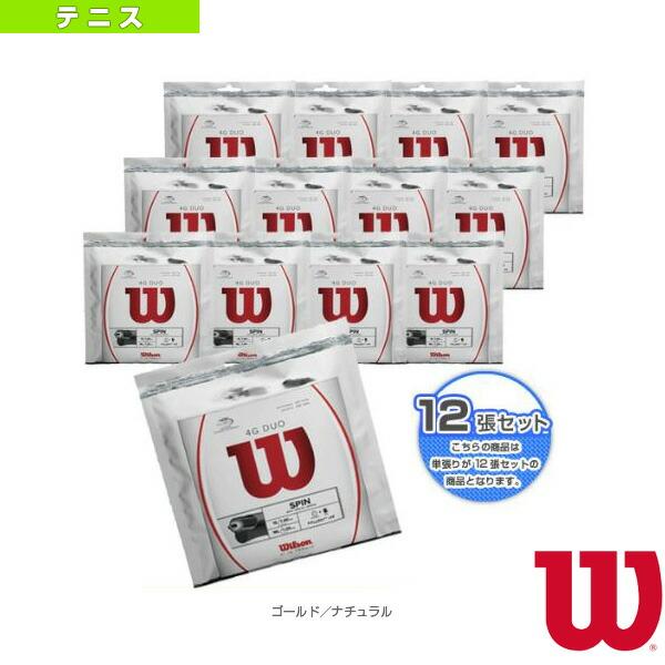 『12張単位』4G DUO/日本限定モデル(WRZ997115)
