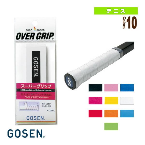 スーパーグリップロング/1本入(AC26L)
