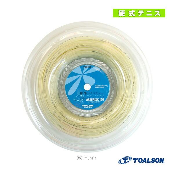 アスタリスタ 120/ASTERISTA 120/240mロール(7332012)