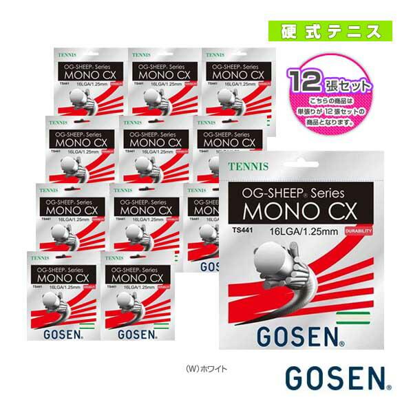 『12張単位』オージーシープ モノ CX 16L/OG-SHEEP MONO CX 16L(TS441)