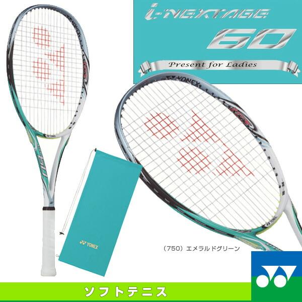 アイネクステージ60/I-NEXTAGE60(INX60)