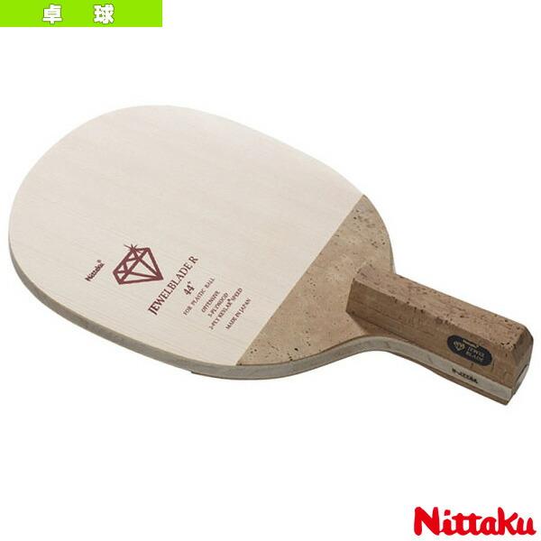 ジュエルブレードR/JEWELBLADE R/日本式角丸型ペン(NC-0187)