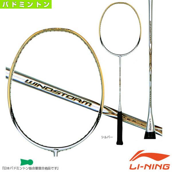 WIND STORM 300(WS300)